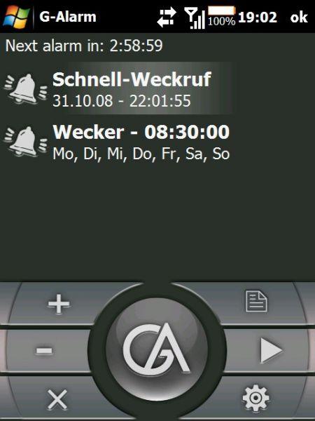 Touch Alarm - Скачать бесплатно последнюю версию, без СМС . Touch Alar
